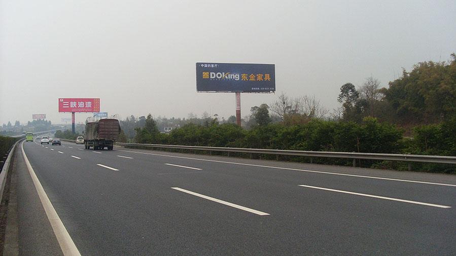 成南高速广告(成巴高速交汇处K20.8左)