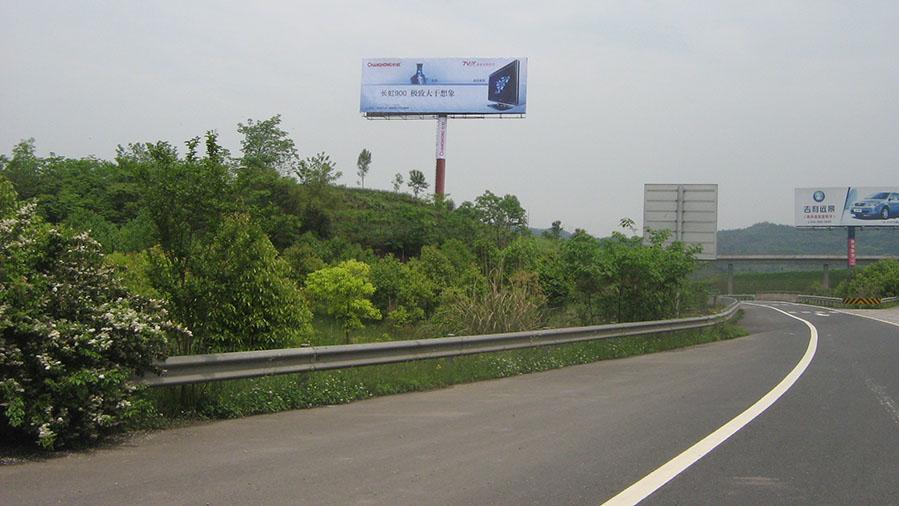 成南高速广告(南充出口左)