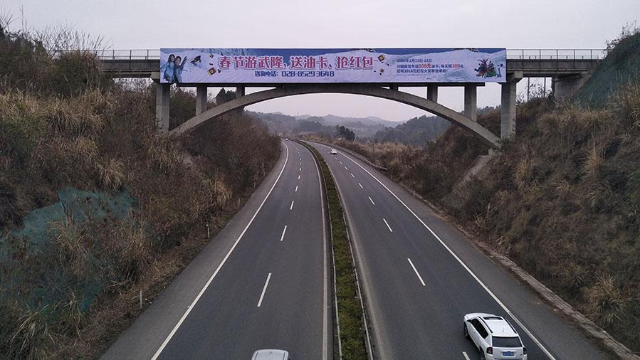 遂资眉高速广告(三星出口K4)