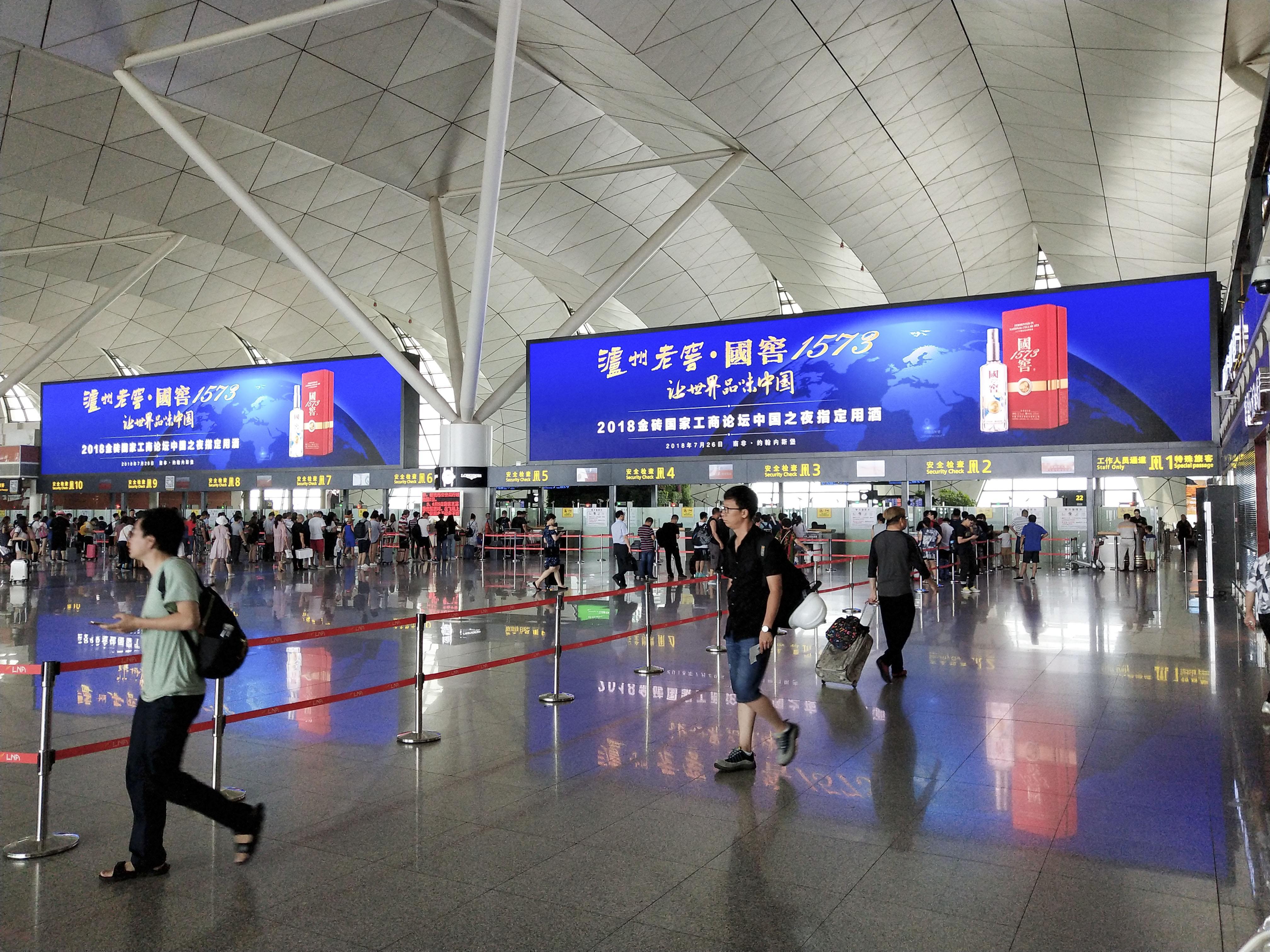 新天杰机场广告案例