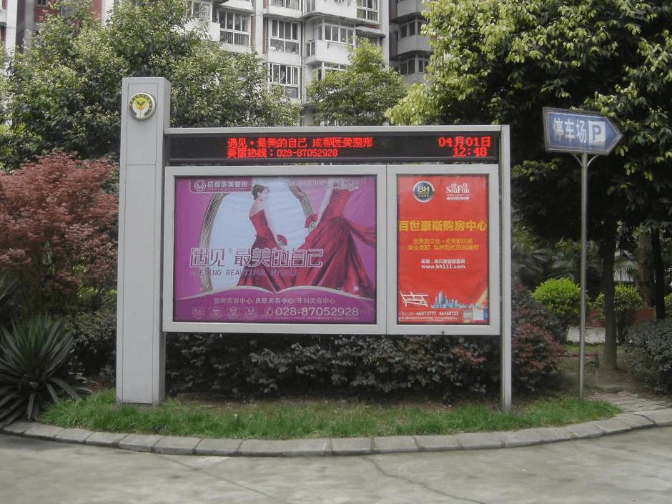 新天杰社区广告案例分享之医美行业