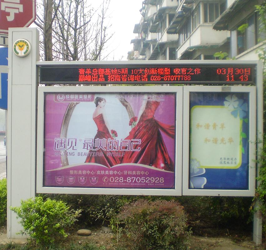 新天杰社区广告案例