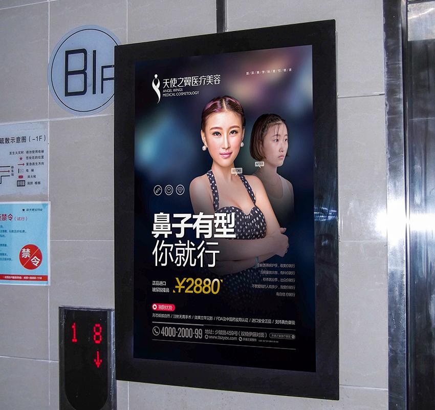 社区电梯广告案例
