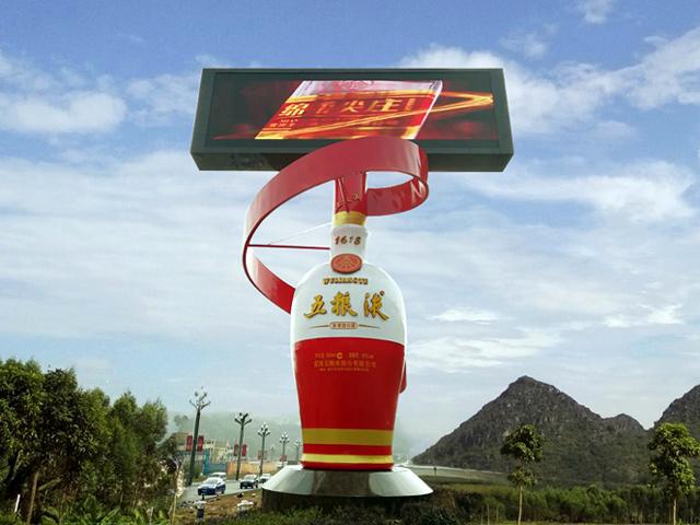 新天杰五粮液高速广告