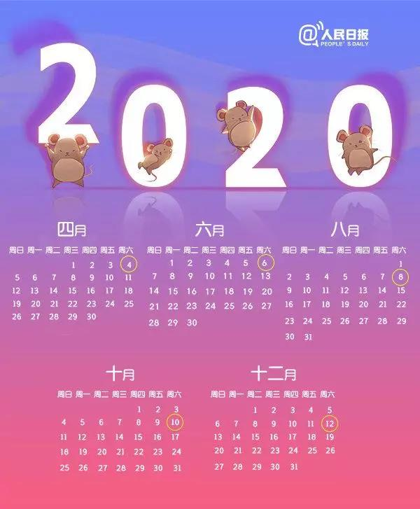 微信图片_20200103095150