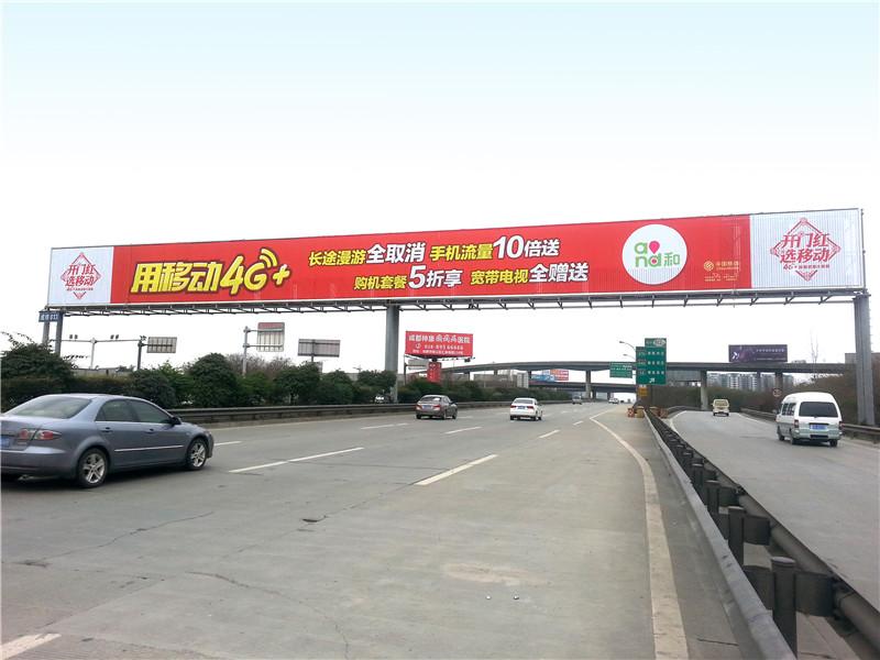中国移动通信01