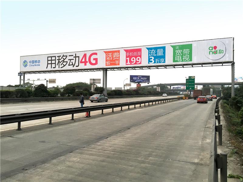 中国移动通信03