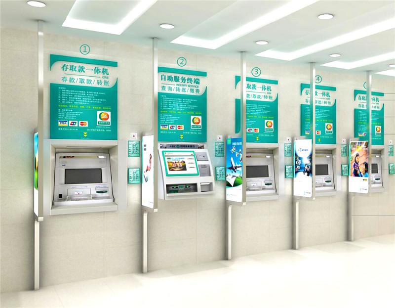 中国农业银行01