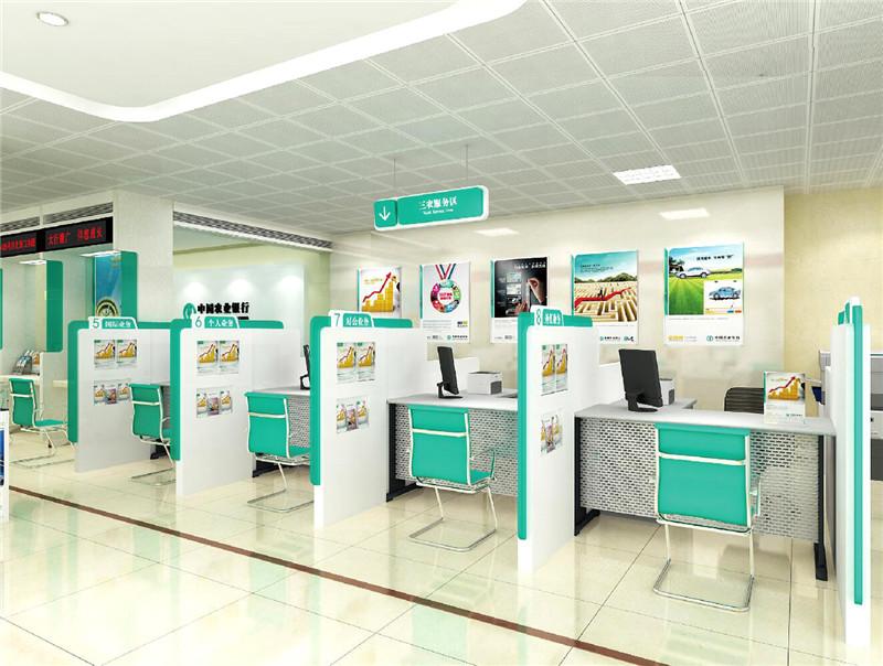 中国农业银行05
