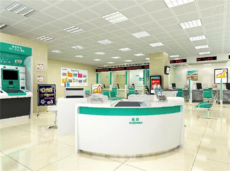 中国农业银行07