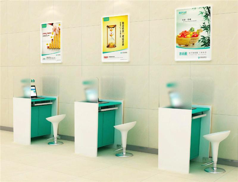 中国农业银行08