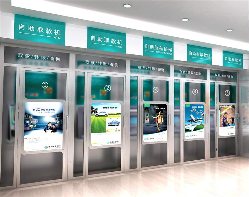 中国农业银行09