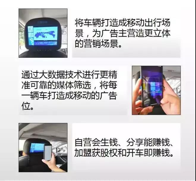 微信图片_20200106161332