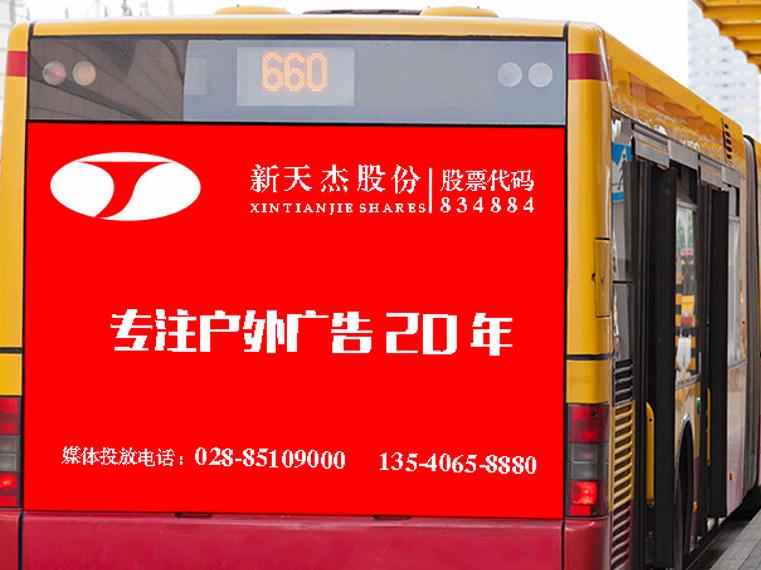 663座城市,公交车广告成就了传统户外广告中的唯一