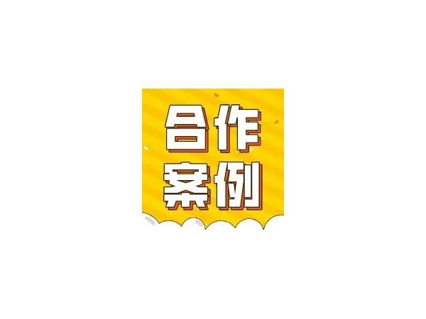 【新天杰×千偌门窗】户外广告助力门窗行业发展