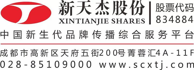 新天杰logo文字