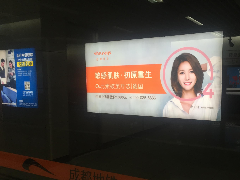 地铁广告正火,想入门广告主该怎么选择?