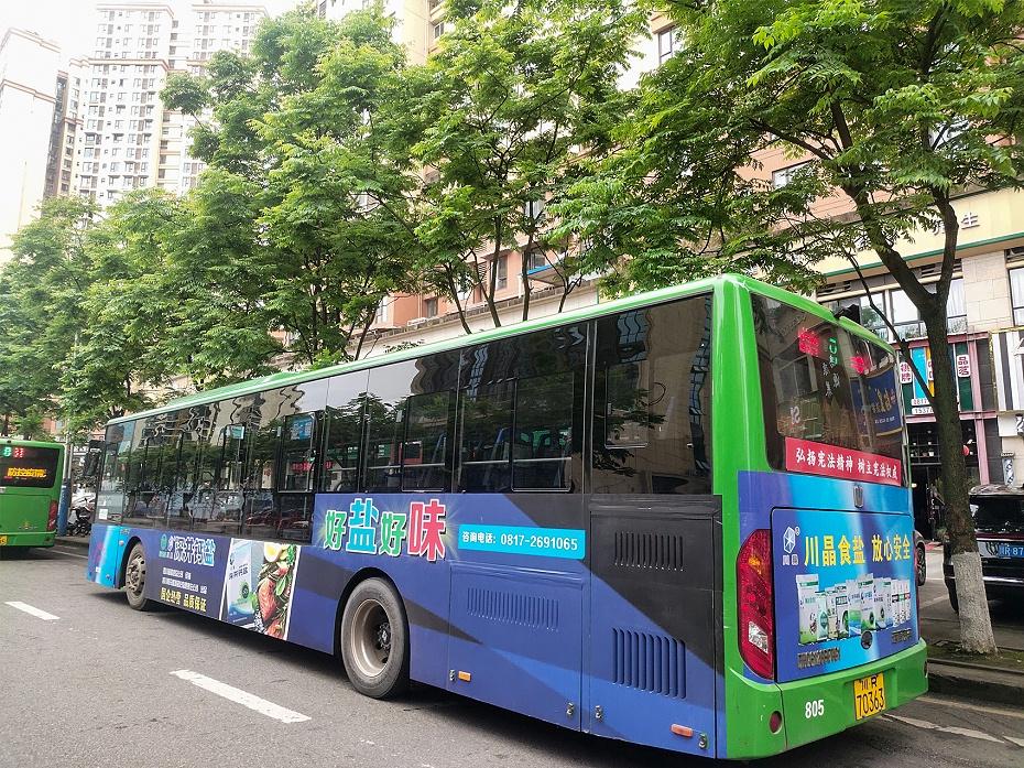 南充公交车身广告