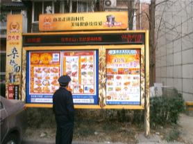 商超行业如何投放户外广告?