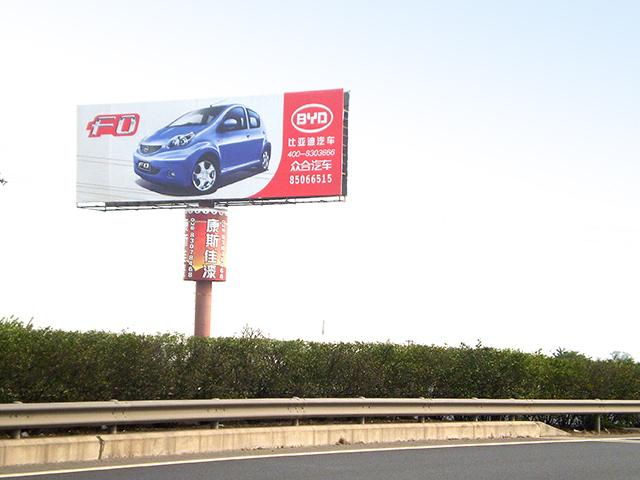如何选择合适的高速公路户外广告牌位置