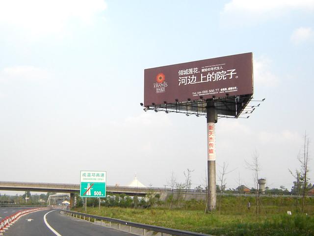 如何精准投放高速公路户外广告