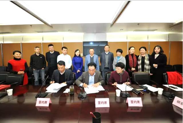 四川玖玖爱集团、四川新天杰股份与陕西广播电视台举行战略合作框架协议签约仪式