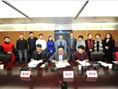四川新天杰、玖玖爱与陕西广播电视台举行战略合作签约仪式