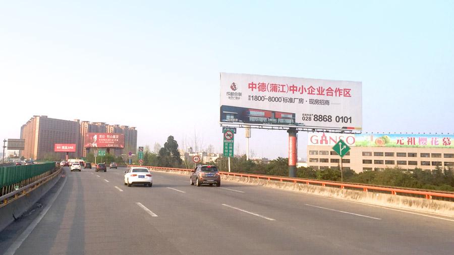 新天杰成雅高速单立柱广告