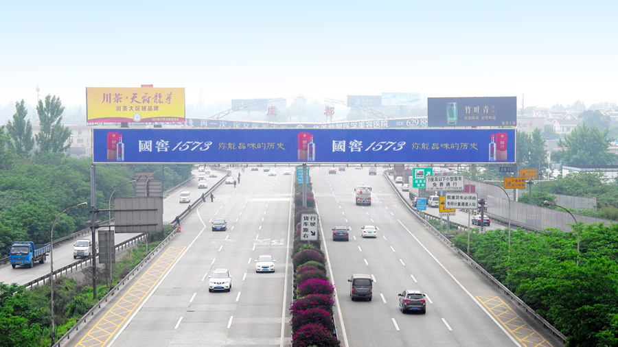 新天杰成雅龙门架广告
