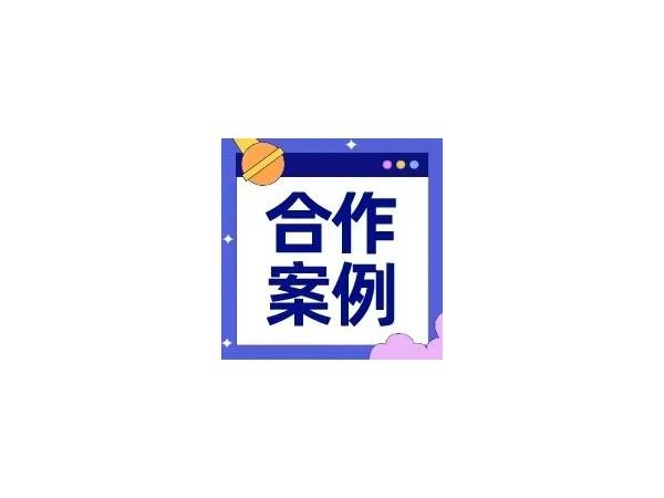 【新天杰x洪升门窗】户外广告推动门窗建材品牌曝光