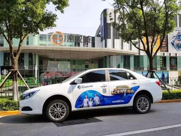 网约车5G智慧新媒体互动广告抢占线下流量入口