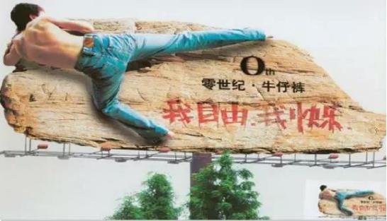 新天杰异形高速路广告牌