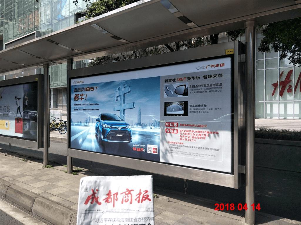 新天杰公交站台广告