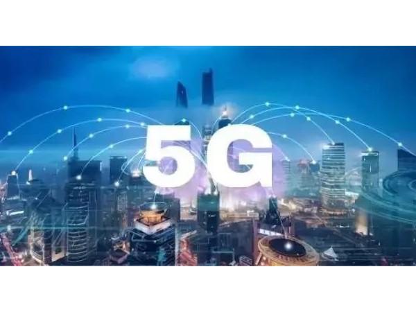 5G冲击广告行业,或将重新洗牌!