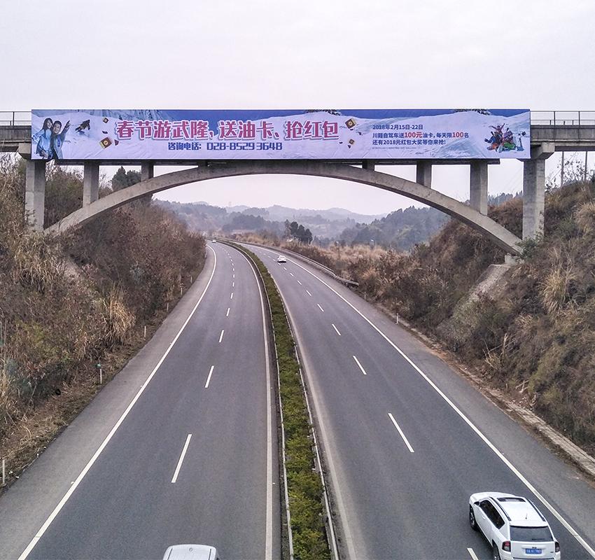 新天杰高速路天桥广告案例
