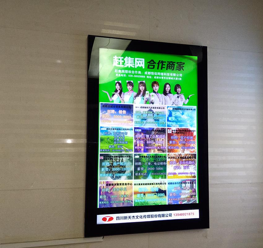 新天杰电梯框架广告案例
